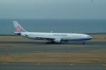 FRTさんが、中部国際空港で撮影したチャイナエアライン A330-302の航空フォト(飛行機 写真・画像)