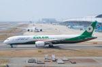 ⚓ほそっち⚓さんが、関西国際空港で撮影したエバー航空 787-9の航空フォト(写真)