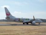 きびじぃ~さんが、岡山空港で撮影した日本航空 737-846の航空フォト(写真)