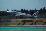 FRTさんが、成田国際空港で撮影したジェットスター・ジャパン A320-232の航空フォト(飛行機 写真・画像)