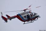 れんしさんが、某所で撮影した山口県消防防災航空隊 BK117C-1の航空フォト(写真)