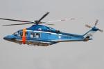 MOR1(新アカウント)さんが、名古屋飛行場で撮影した大阪府警察 AW139の航空フォト(写真)
