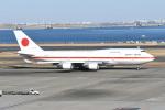 turenoアカクロさんが、羽田空港で撮影した航空自衛隊 747-47Cの航空フォト(写真)