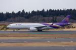 ぱん_くまさんが、成田国際空港で撮影したタイ国際航空 A330-343Xの航空フォト(写真)