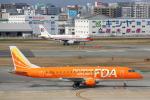 安芸あすかさんが、福岡空港で撮影したフジドリームエアラインズ ERJ-170-200 (ERJ-175STD)の航空フォト(写真)