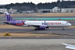 mojioさんが、成田国際空港で撮影した香港エクスプレス A321-231の航空フォト(写真)