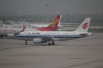 keitsamさんが、上海浦東国際空港で撮影した中国国際航空 A319-115の航空フォト(写真)