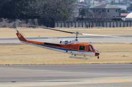 yabyanさんが、名古屋飛行場で撮影した新日本ヘリコプター 204B-2(FujiBell)の航空フォト(飛行機 写真・画像)