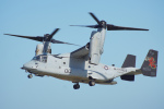 ちゃぽんさんが、岩国空港で撮影したアメリカ海兵隊 MV-22Bの航空フォト(飛行機 写真・画像)