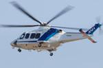 Koenig117さんが、名古屋飛行場で撮影したオールニッポンヘリコプター AW139の航空フォト(写真)