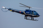 まんぼ しりうすさんが、明野駐屯地で撮影した陸上自衛隊 TH-480Bの航空フォト(写真)