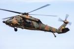 まんぼ しりうすさんが、明野駐屯地で撮影した陸上自衛隊 UH-60JAの航空フォト(写真)