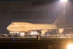 ぎんじろーさんが、成田国際空港で撮影したアトラス航空 747-481の航空フォト(写真)