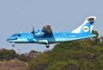 あしゅーさんが、福岡空港で撮影した天草エアライン ATR-42-600の航空フォト(写真)