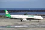 utarou on NRTさんが、那覇空港で撮影したエバー航空 A321-211の航空フォト(写真)