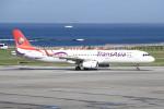 utarou on NRTさんが、那覇空港で撮影したトランスアジア航空 A321-231の航空フォト(写真)