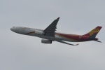 たっしーさんが、香港国際空港で撮影した香港航空 A330-343Xの航空フォト(写真)