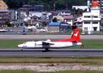 LEVEL789さんが、福岡空港で撮影した中日本エアラインサービス 50の航空フォト(写真)