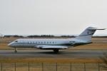 Dojalanaさんが、函館空港で撮影したWHITE BIRCH AVIATION LLC BD-700 Global Express/5000/6000の航空フォト(飛行機 写真・画像)