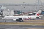 camelliaさんが、羽田空港で撮影した日本航空 767-346の航空フォト(写真)