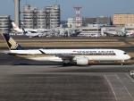 S51KAさんが、羽田空港で撮影したシンガポール航空 A350-941XWBの航空フォト(写真)