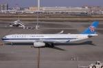 ぐっちーさんが、羽田空港で撮影した中国南方航空 A330-343Xの航空フォト(写真)