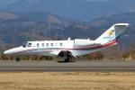 takaRJNSさんが、静岡空港で撮影した静岡エアコミュータ 525A Citation CJ2+の航空フォト(写真)