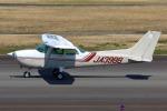 takaRJNSさんが、静岡空港で撮影した新中央航空 172P Skyhawkの航空フォト(写真)