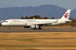 takaRJNSさんが、静岡空港で撮影した中国東方航空 A321-231の航空フォト(写真)