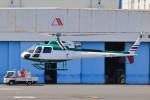 kaeru6006さんが、東京ヘリポートで撮影したアカギヘリコプター AS350B3 Ecureuilの航空フォト(写真)