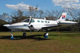 banshee02さんが、成田国際空港で撮影した中日新聞社 411Aの航空フォト(飛行機 写真・画像)