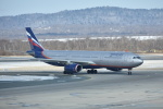 Reiji!さんが、ウラジオストク空港で撮影したアエロフロート・ロシア航空 A330-343Xの航空フォト(写真)