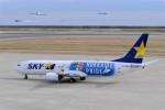 T.Sazenさんが、神戸空港で撮影したスカイマーク 737-86Nの航空フォト(飛行機 写真・画像)