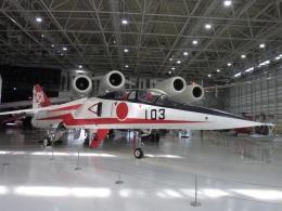 かかみがはら航空宇宙科学博物館で撮影されたかかみがはら航空宇宙科学博物館の航空機写真