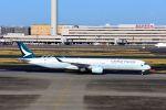 まいけるさんが、羽田空港で撮影したキャセイパシフィック航空 A350-1041の航空フォト(写真)