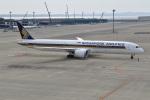 @たかひろさんが、中部国際空港で撮影したシンガポール航空 787-10の航空フォト(写真)