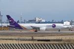 taka2217さんが、成田国際空港で撮影した中国南方航空 757-28Sの航空フォト(写真)