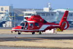 Joshuaさんが、名古屋飛行場で撮影した名古屋市消防航空隊 AS365N3 Dauphin 2の航空フォト(写真)