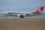 水月さんが、関西国際空港で撮影したカーゴルクス・イタリア 747-4R7F/SCDの航空フォト(写真)