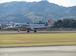 U.T.さんが、高知空港で撮影したジェットスター・ジャパン A320-232の航空フォト(写真)