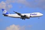 うとPさんが、RJAAで撮影したポーラーエアカーゴ 747-46NF/SCDの航空フォト(写真)