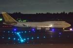 うとPさんが、RJAAで撮影したアトラス航空 747-481の航空フォト(写真)