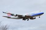やつはしさんが、成田国際空港で撮影したチャイナエアライン 747-409F/SCDの航空フォト(写真)