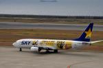 we love kixさんが、神戸空港で撮影したスカイマーク 737-8FHの航空フォト(写真)