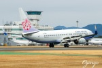 おがりょうさんが、鹿児島空港で撮影したチャイナエアライン 737-809の航空フォト(写真)