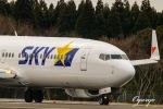 おがりょうさんが、鹿児島空港で撮影したスカイマーク 737-86Nの航空フォト(写真)