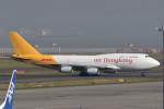 kuro2059さんが、中部国際空港で撮影したエアー・ホンコン 747-444(BCF)の航空フォト(写真)