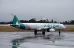 よんすけさんが、静岡空港で撮影したエアソウル A321-231の航空フォト(写真)