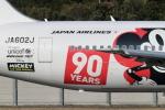アイトムさんが、伊丹空港で撮影した全日空 767-381F/ERの航空フォト(写真)