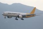 ぽんさんが、香港国際空港で撮影したサザン・エア 777-FZBの航空フォト(写真)
